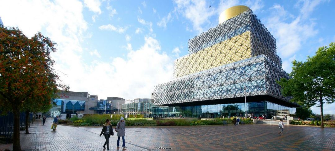 Top image: The Library of Birmingham. Edited version of an original image by Birmingham City Council. Some rights reserved. Creative Commons - attribution-NonCommercial-ShareAlike 2.0 Generic (CC BY-NC-SA 2.0)