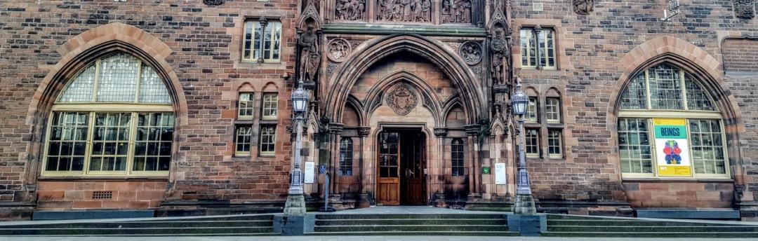The Scottish National Portrait Gallery, Edinburgh.